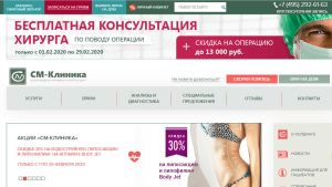 smclinic.ru