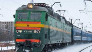 Ukraine railway