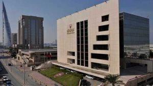Bahrain central bank