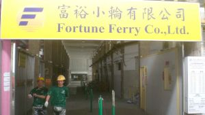 Fortune Ferry Company