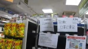 Japan grocery store