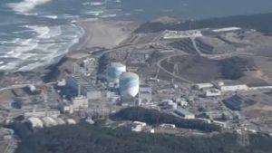 Kyushu Electric Power Company