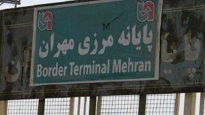 Mehran border terminal