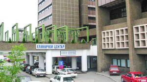 Republika Srpska hospital