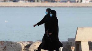 Saudi Arabia health