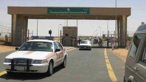 Al-Wadia border