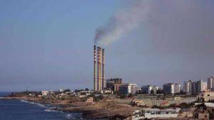 Baniyas Oil Refinery