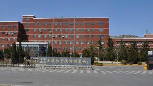 Dalian Institute of Chemical Physics