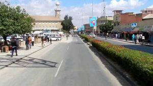 Dodoma City