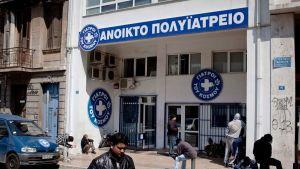 Greek hospital