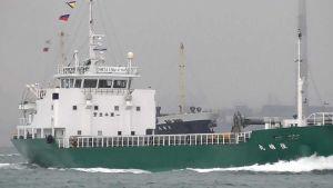 Sumiho Maru