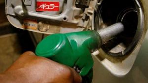 Zimbabwe fuel price