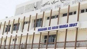 Brunie hospital