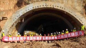 China-Laos railway tunnel