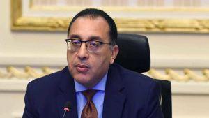 Mostafa Madbouli