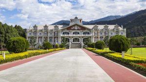 Nantou County Hall