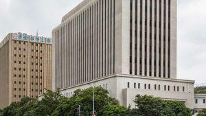 Taiwan central bank