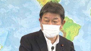 Toshimitsu Motegi