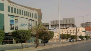 Saudi Arabia street