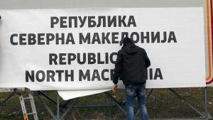 Serbia North Macedonia