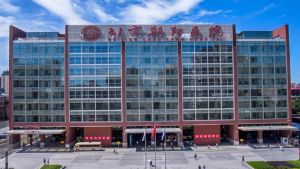 Beijing's Chaoyang District hospital