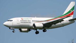 Boeing air crash that occurred in Kazan