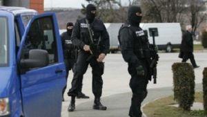 Bulgarian police