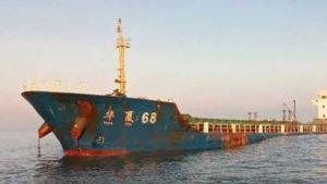 Hua Xia 68
