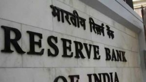 India central bank