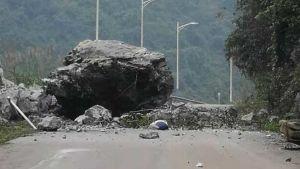 Jingxi County earthquake