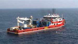 Micoperi supply vessel