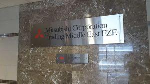 Mitsubishi corporation