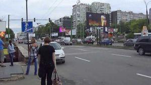 Moldova street