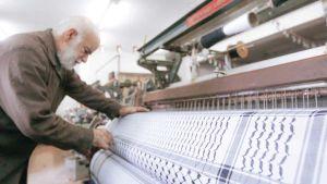 Palestine factory