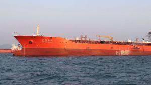 South Korea oil ship