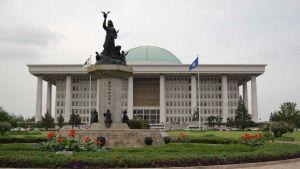 South Korea parliament
