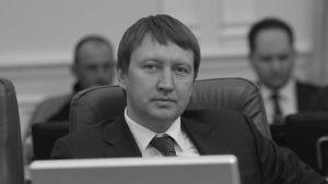 Taras Kutovyi