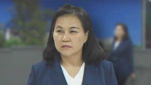 Yoo Myung-hee