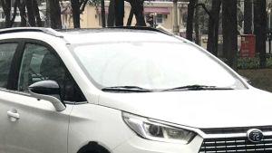 Auto China 2020