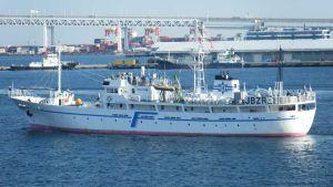 Fukushima Maru