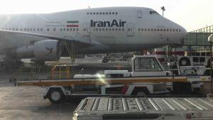 Iran airport