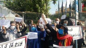 Retirees in Iran