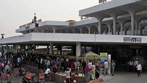 Bangladesh airport