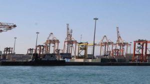 Port of Shahid Rajaei