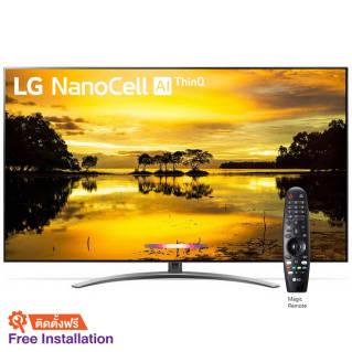 "LGทีวี NanoCell (55"", 4K, Smart, with Magic Remote) รุ่น 55SM9000PTA.ATM"