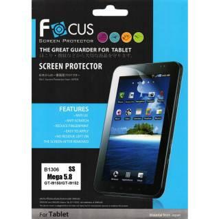 FOCUSScreen Protector for Samsung Galaxy Mega 5.8 AG