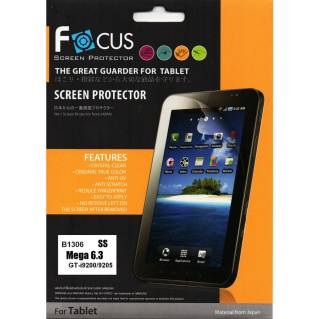 FOCUS Screen Protector for Samsung Galaxy Mega 6.3 UC SSMEGA6.3