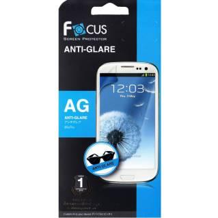 FOCUSScreen Protector for Samsung Galaxy J2 Anti-Glare