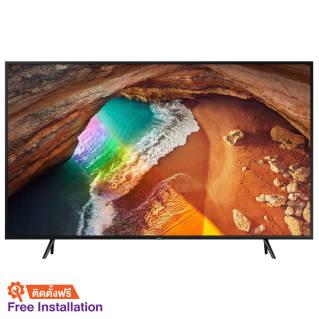 "SAMSUNGTV UHD QLED  (82"", 4K, Smart) QA82Q60RAKXXT"