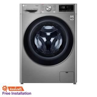LGFront Load Washing Machine (9 kg) FV1409S3V.ASSPETH